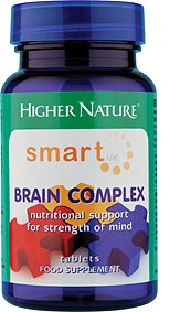 Smart UK Brain Complex
